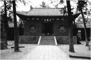 Истоки Сёриндзи Кэмпо. Храм Шаолинь