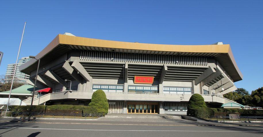 Всемирный Тайкай Сёриндзи Кэмпо в Токио 2021